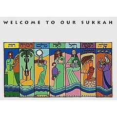 Sukkot - welcome